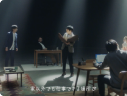 Perk(パーク) 福利厚生 CM イメージ